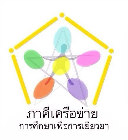 Logo Thai congress 2016